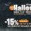 Coup de balai sur les prix pour HALLOWEEN