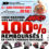 Vos articles ZARCO 100% remboursés !!